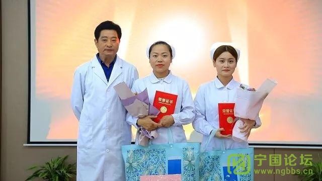 护士节庆祝活动 - 宁国论坛 - IMG_3547.JPG