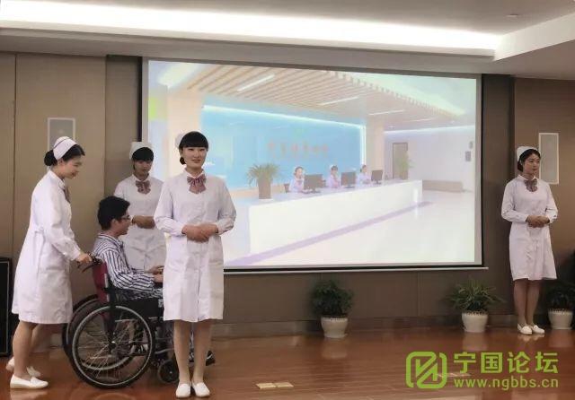 护士节庆祝活动 - 宁国论坛 - IMG_3549.JPG