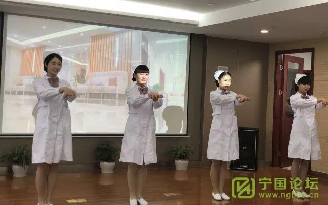 护士节庆祝活动 - 宁国论坛 - IMG_3550.JPG
