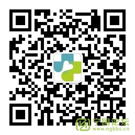 护士节庆祝活动 - 宁国论坛 - IMG_3535.JPG