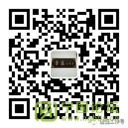 宁国市骨科医院中医工作室—— 第十三期 水肿 - 宁国论坛 - IMG_3574.JPG