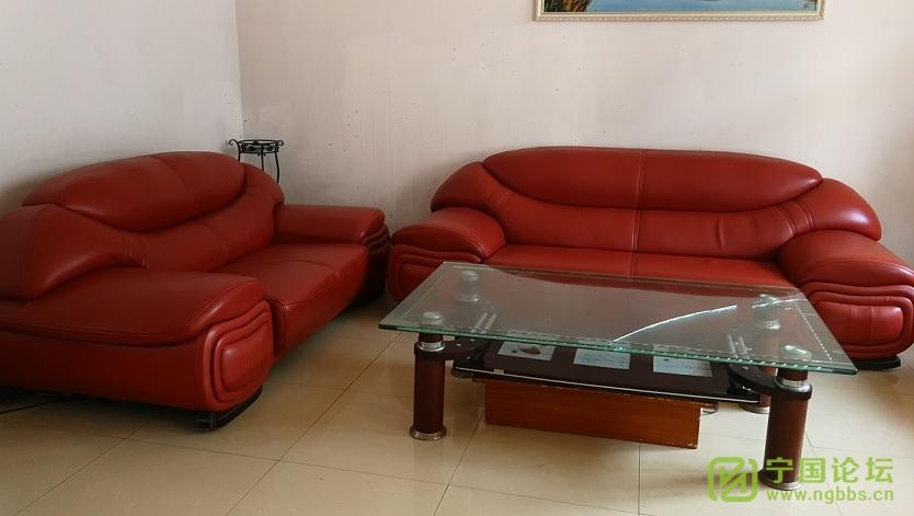 求购办公沙发和桌椅。 - 宁国论坛 - IMG_20180514_073126.jpg