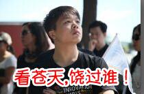 (道听图说第一百六十九期)预祝金榜题名 - 宁国论坛 - 8.jpg