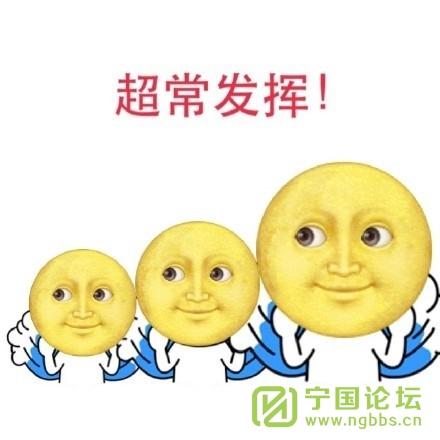 (道听图说第一百六十九期)预祝金榜题名 - 宁国论坛 - 12.jpg