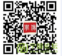 学优教育   49元学数学小升初暑假班咯! - 宁国论坛 - E]RA]D{ZT}YO}L[%9~6O}}V.png