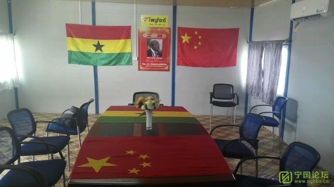 加纳风光-好久没发了 - 宁国论坛 - 会议室