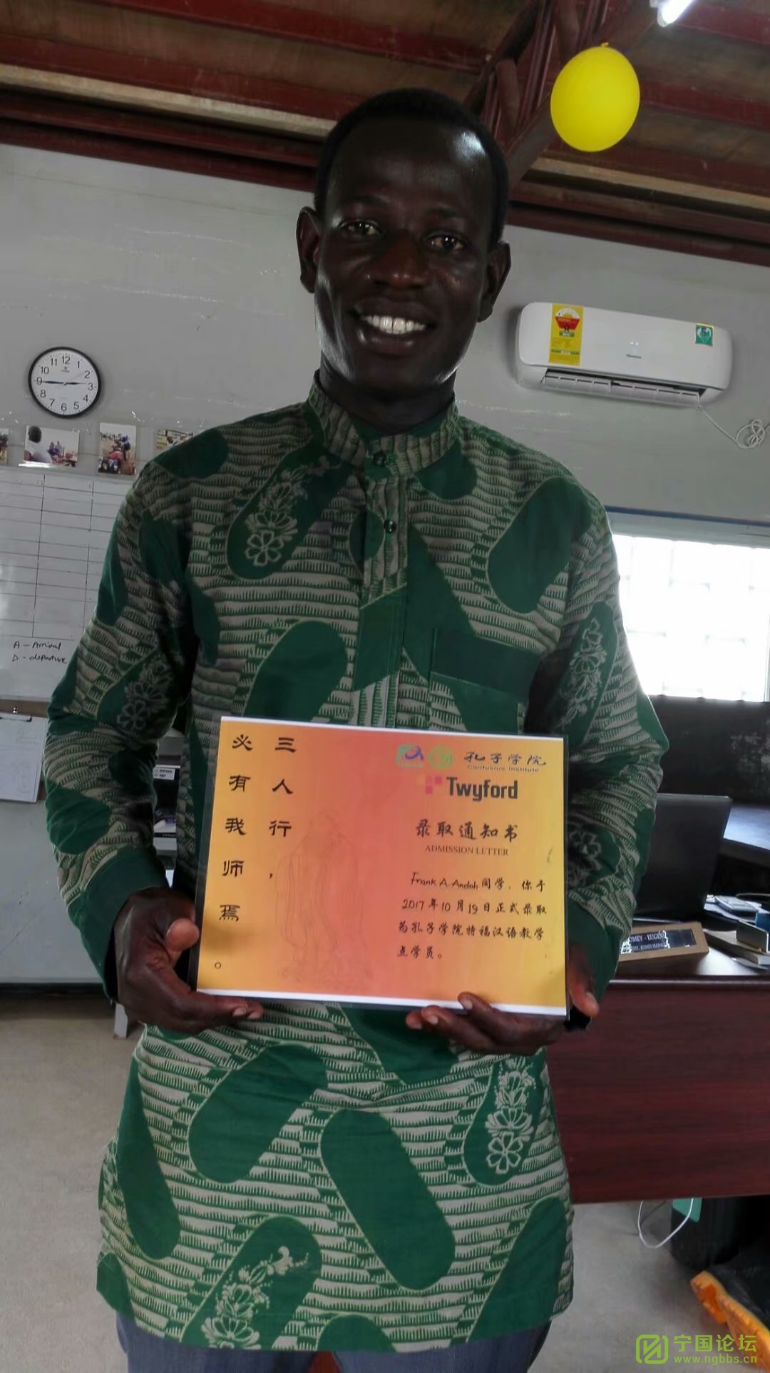 加纳风光-好久没发了 - 宁国论坛 - 给黑人员工培训