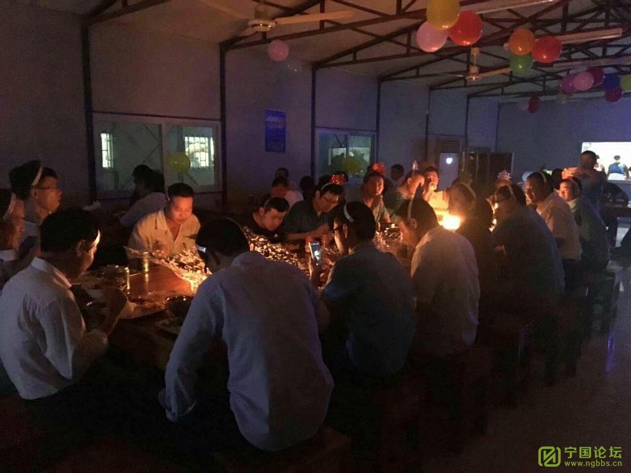 加纳风光-好久没发了 - 宁国论坛 - 给中方同事过生日