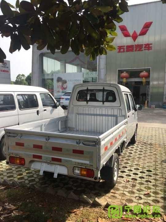 新款五菱之光小卡低至29900元 - 宁国论坛 - 3.jpg