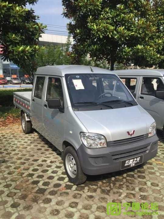 新款五菱之光小卡低至29900元 - 宁国论坛 - 2.jpg