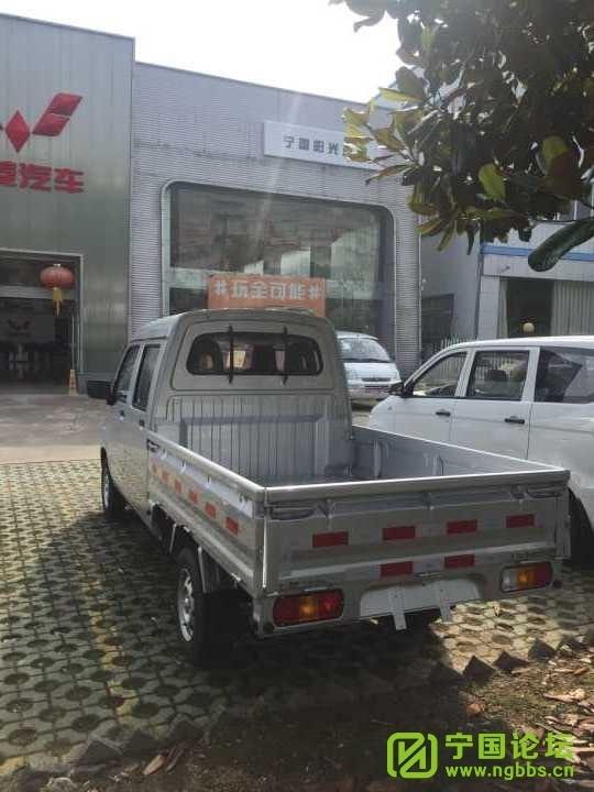 新款五菱之光小卡低至29900元 - 宁国论坛 - 4.jpg