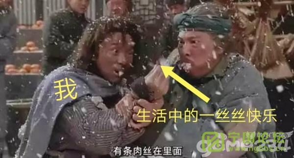 (道听图说第.一百七十一期)都国庆了,该出来露露脸了 - 宁国论坛 - 9.png