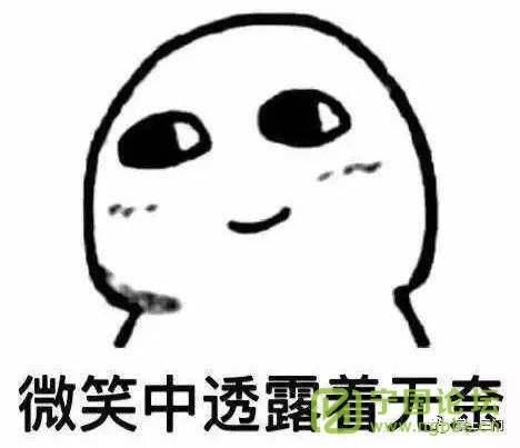 (道听图说第.一百七十二期)国庆第.一天 堵 挤 - 宁国论坛 - 10.jpg
