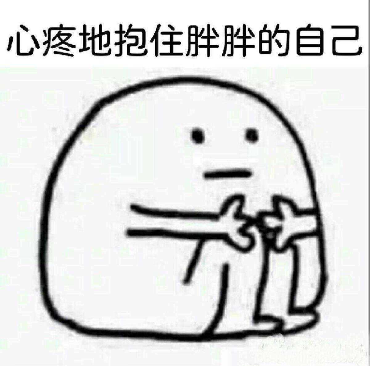 (道听图说第.一百七十二期)国庆第.一天 堵 挤 - 宁国论坛 - 12.jpg