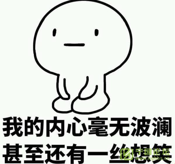 (道听图说第.一百七十三期)国庆第二天 挤 - 宁国论坛 - 16.jpg