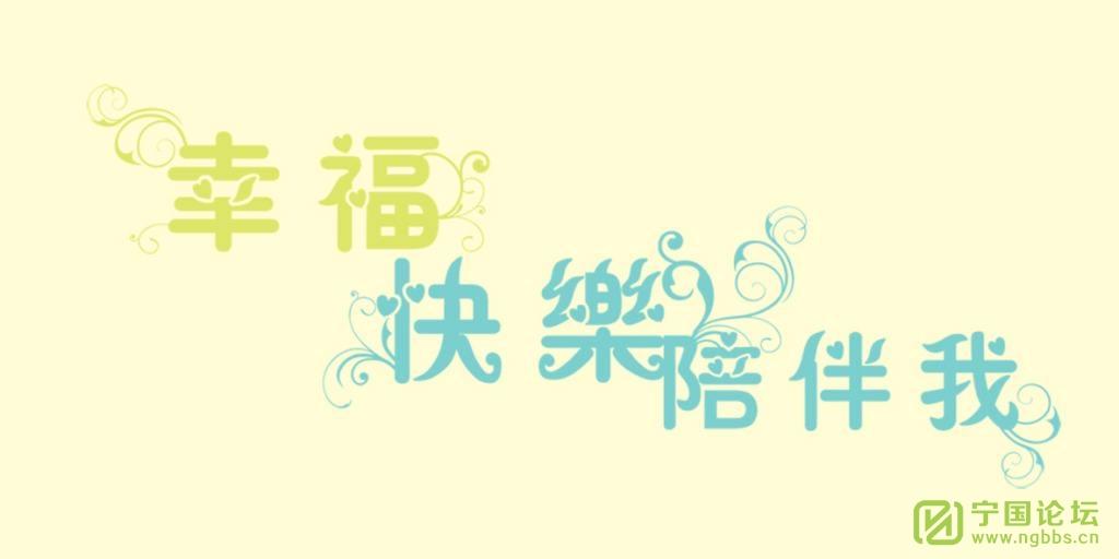 (道听图说第.一百七十三期)国庆第二天 挤 - 宁国论坛 - 18.jpg