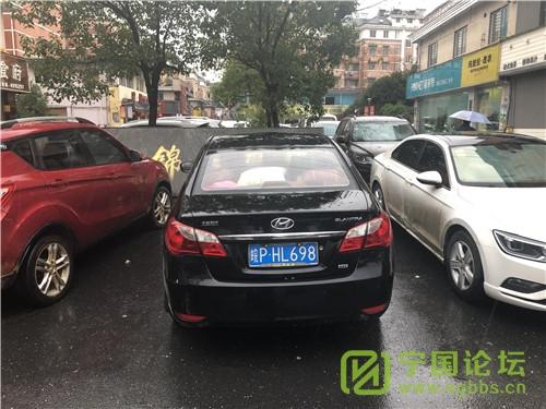 城管局对12月06日城区人行道违法停车进行曝光 - 宁国论坛 - HL698.jpg