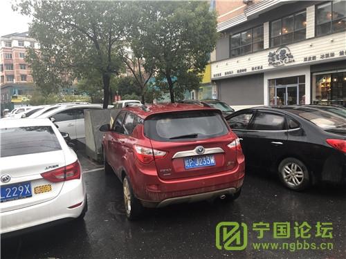 城管局对12月06日城区人行道违法停车进行曝光 - 宁国论坛 - J233W.jpg