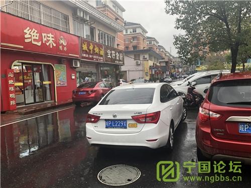 城管局对12月06日城区人行道违法停车进行曝光 - 宁国论坛 - L229X.jpg