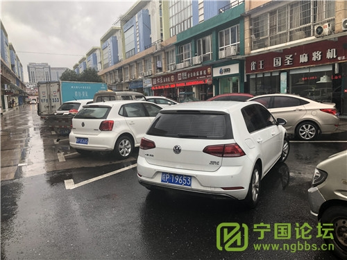 城管局对12月06日城区人行道违法停车进行曝光 - 宁国论坛 - T9653.jpg
