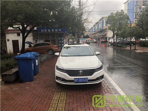 城管局对12月06日城区人行道违法停车进行曝光 - 宁国论坛 - 0G928.jpg