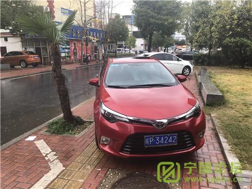 城管局对12月06日城区人行道违法停车进行曝光 - 宁国论坛 - 34242.jpg