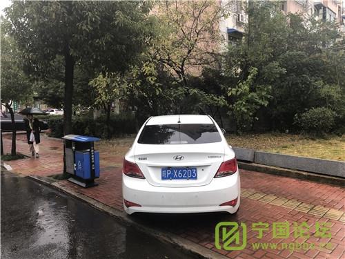 城管局对12月06日城区人行道违法停车进行曝光 - 宁国论坛 - X6203.jpg