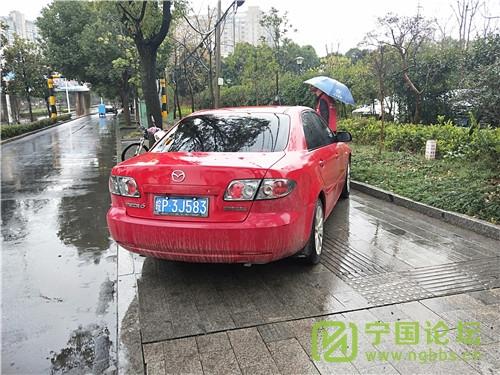 城管局对12月06日城区人行道违法停车进行曝光 - 宁国论坛 - 3J583.jpg
