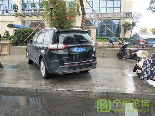 城管局对12月06日城区人行道违法停车进行曝光 - 宁国论坛 - TC226.jpg