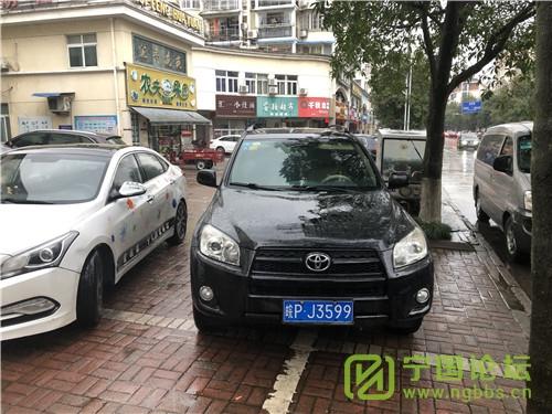 城管局对12月06日城区人行道违法停车进行曝光 - 宁国论坛 - J3599.jpg