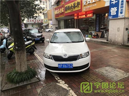 城管局对12月06日城区人行道违法停车进行曝光 - 宁国论坛 - V6752.jpg