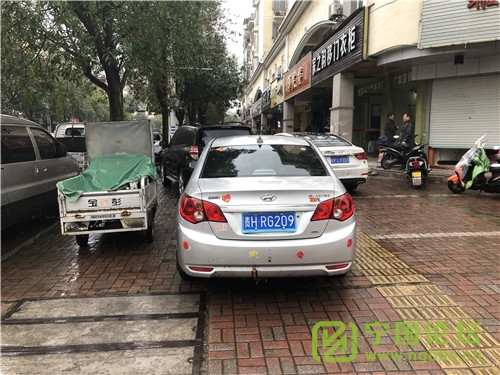 城管局对12月06日城区人行道违法停车进行曝光 - 宁国论坛 - 贵HRG209.jpg