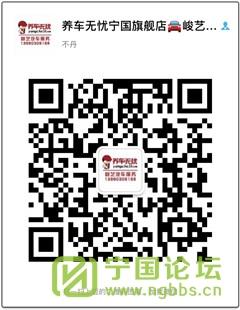 峻艺汽车服务 - 宁国论坛 - 微信图片_20181208161553.jpg