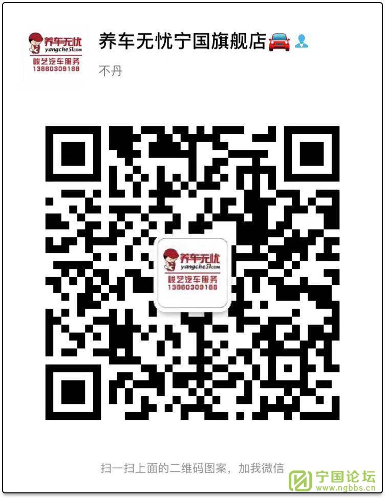 1月11日盛大开业! - 宁国论坛 - 微信图片_20190101230714.jpg