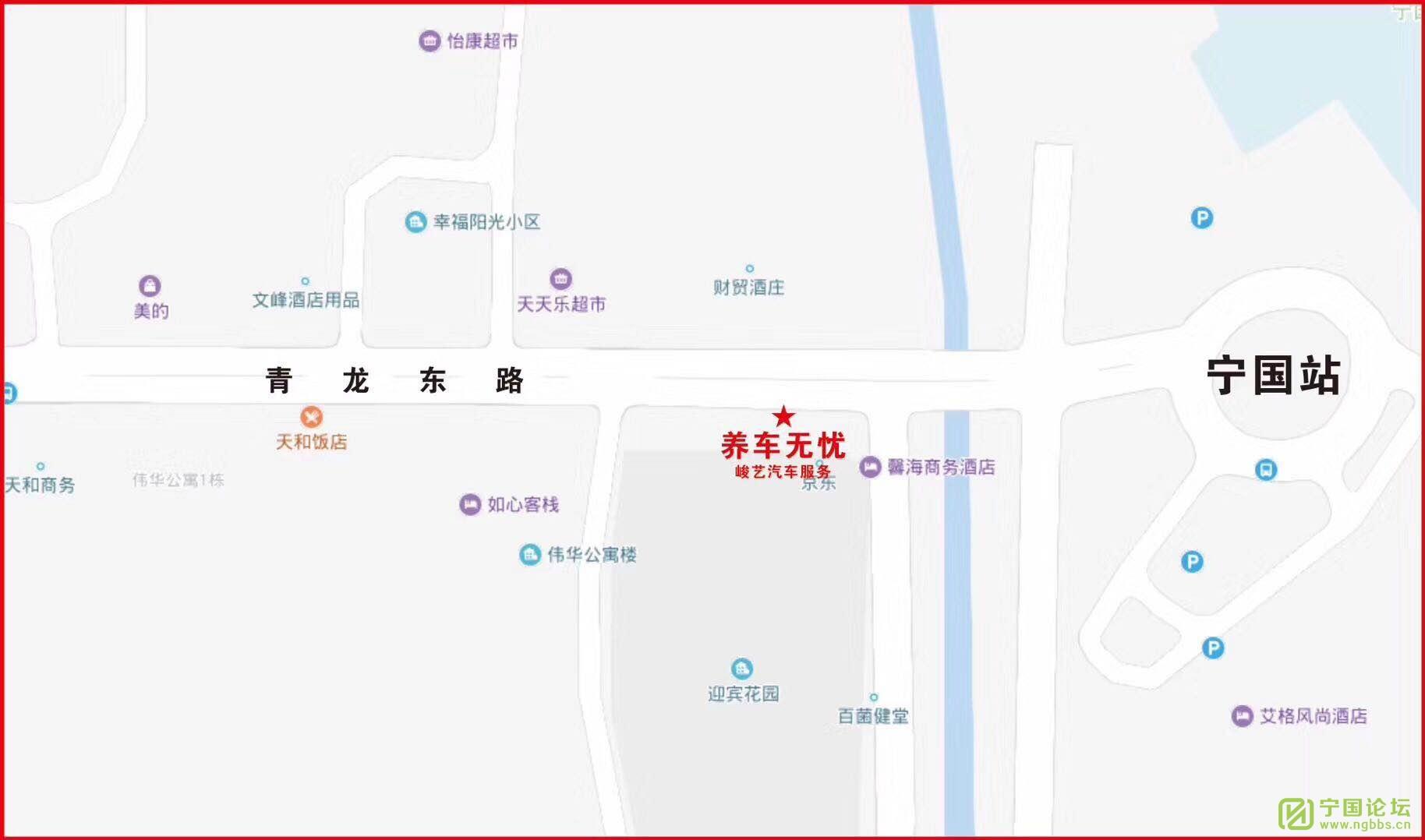 1月11日盛大开业! - 宁国论坛 - 微信图片_20190101230721.jpg