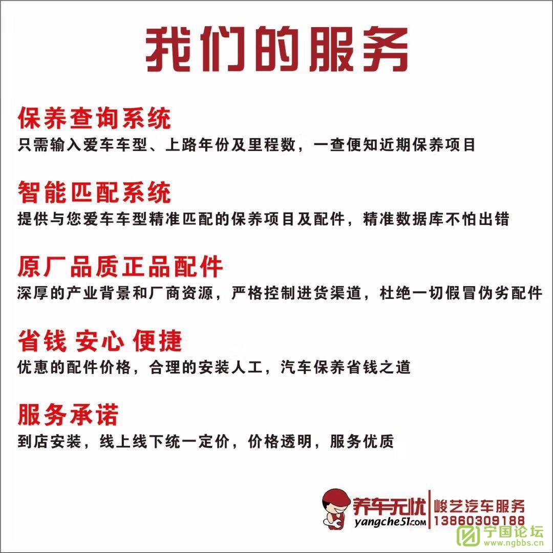 1月11日盛大开业! - 宁国论坛 - 微信图片_20190101230725.jpg