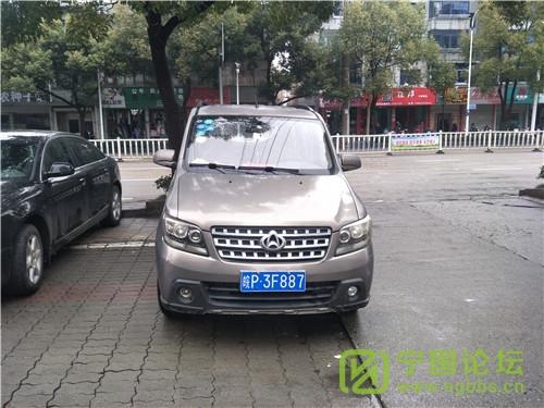 城管局对01月11日城区人行道违法停车进行曝光 - 宁国论坛 - 3F887.jpg