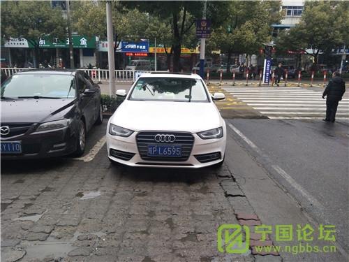 城管局对01月11日城区人行道违法停车进行曝光 - 宁国论坛 - L6595.jpg
