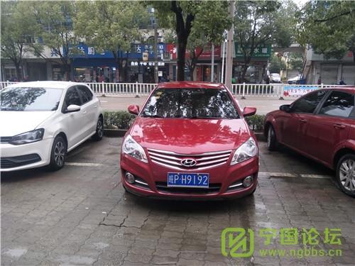 城管局对01月11日城区人行道违法停车进行曝光 - 宁国论坛 - H9192.jpg