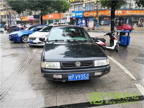 城管局对01月11日城区人行道违法停车进行曝光 - 宁国论坛 - V9352.jpg