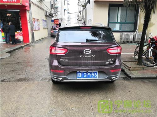 城管局对01月11日城区人行道违法停车进行曝光 - 宁国论坛 - XP996.jpg