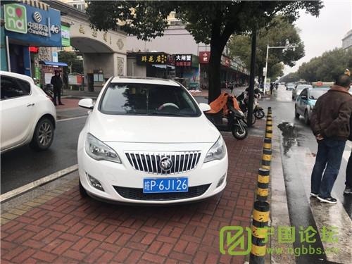城管局对01月11日城区人行道违法停车进行曝光 - 宁国论坛 - 6J126.jpg