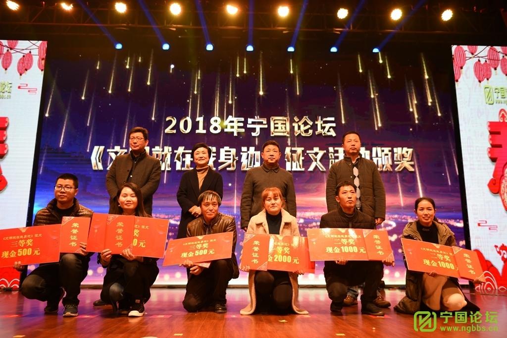 十四载风雨同舟,致敬不变之初心 - 宁国论坛 - 16.jpg