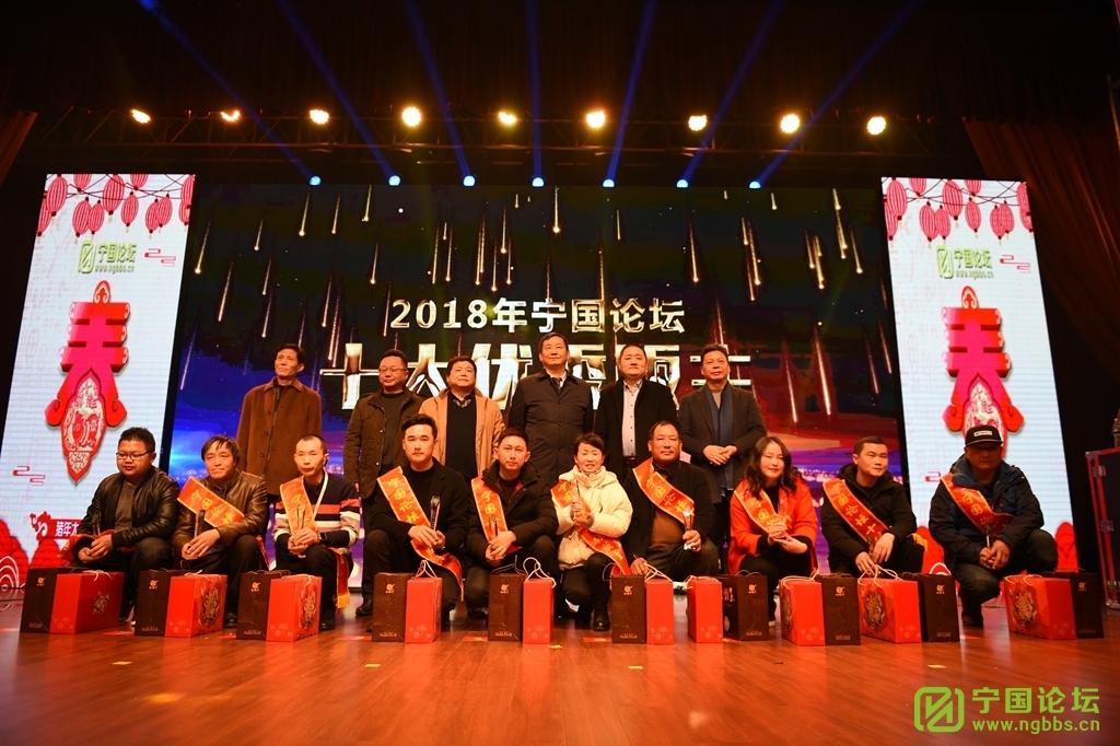 十四载风雨同舟,致敬不变之初心 - 宁国论坛 - 17.jpg