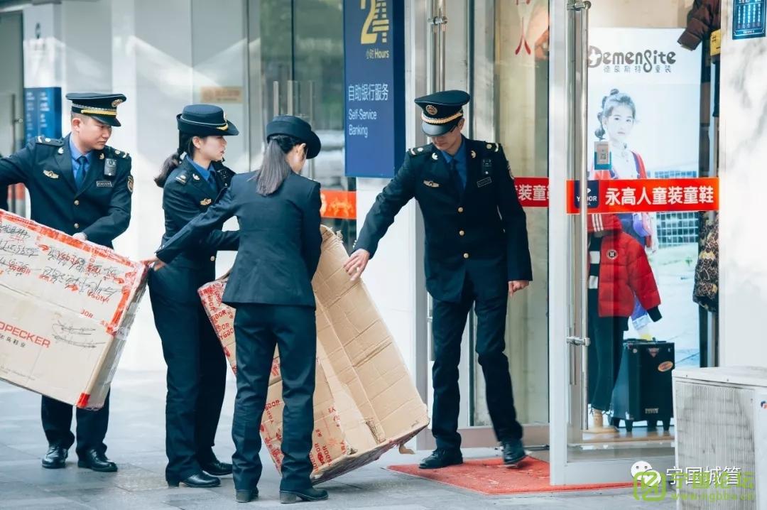 宁国市城管局恭祝全市人民新春快乐! - 宁国论坛 - 640.webp (3).jpg