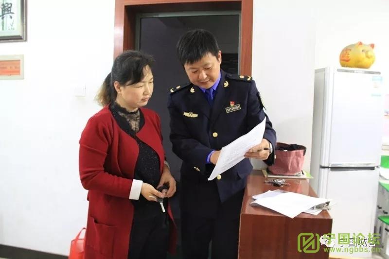宁国市城管局恭祝全市人民新春快乐! - 宁国论坛 - 640.webp (1).jpg