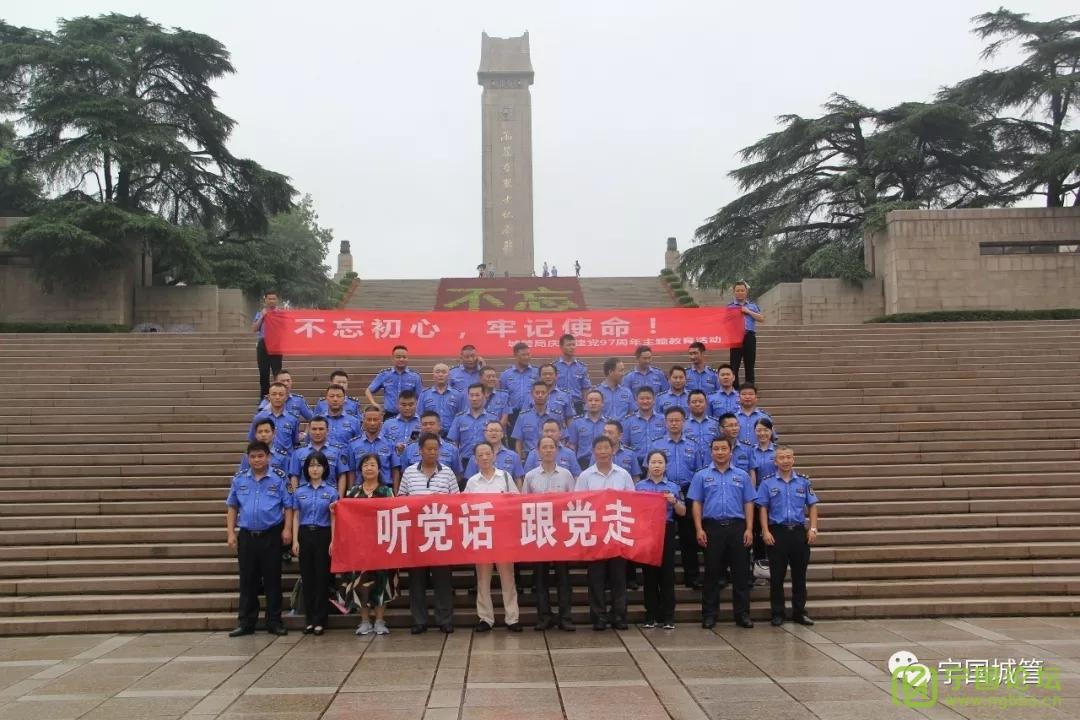 宁国市城管局恭祝全市人民新春快乐! - 宁国论坛 - 640.webp (2).jpg