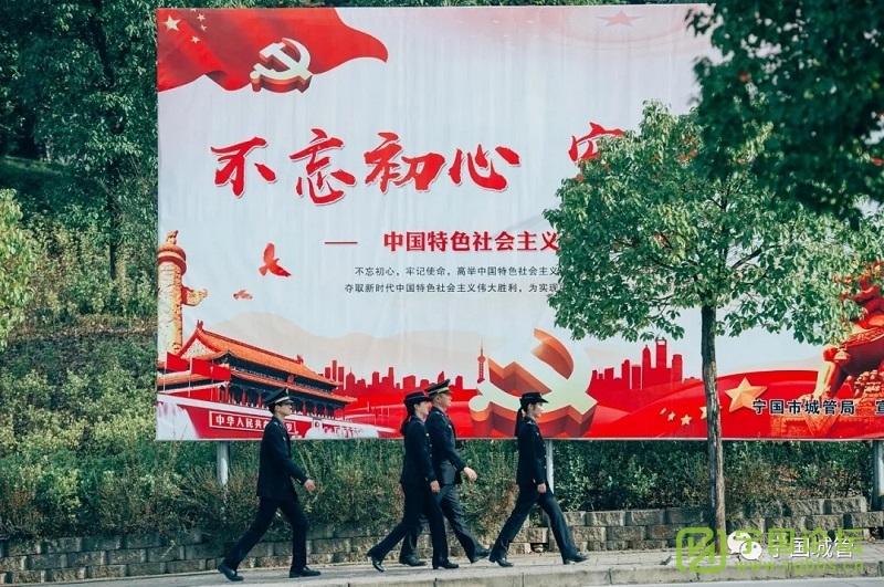 宁国市城管局恭祝全市人民新春快乐! - 宁国论坛 - 640.webp.jpg