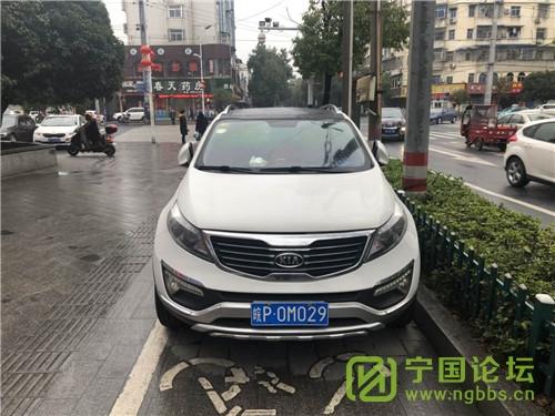 城管局对02月11日城区人行道违法停车进行曝光 - 宁国论坛 - 0M029.jpg
