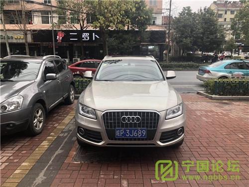 城管局对02月11日城区人行道违法停车进行曝光 - 宁国论坛 - 3J689.jpg